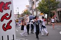 090801 Matsuri 40