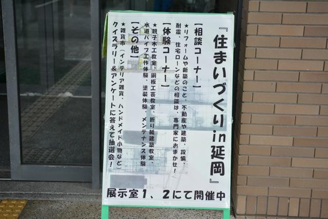 20130824_sumaidukuri-6.jpg