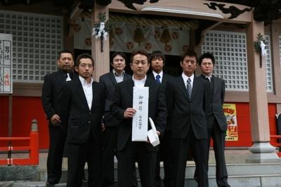 Yakuiri 01